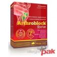 Arthroblock Forte 60 kaps
